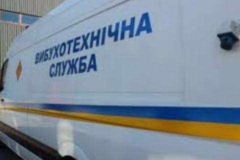Повідомлення про масове мінування об'єктів у Києві виявилося неправдивим