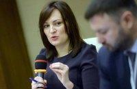 """Офіс президента представив законопроєкт про """"інвестиційних нянь"""""""