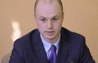 Инвесторы ожидают прозрачных конкурсов на разведку сланцевого газа в Украине