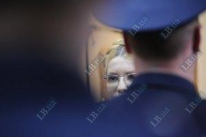 У Тимошенко болит поясница