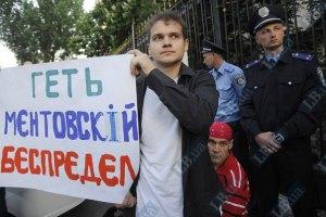 В Крыму милиционеры приговорены к 6-7 годам тюрьмы за истязания
