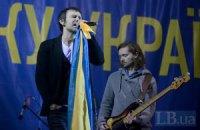МИД Украины обратится к Беларуси по поводу изъятия флагов