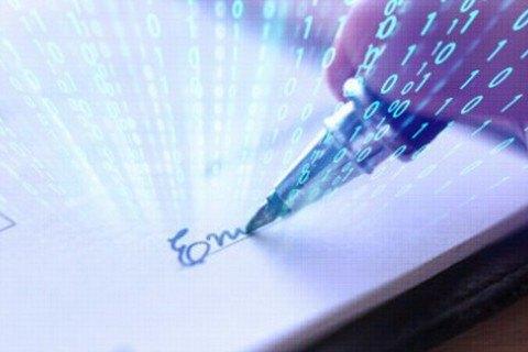 Чиновникам дали цифровые подписи в рамках запуска электронного декларирования