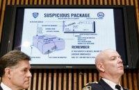 В США нашли еще две посылки с бомбами