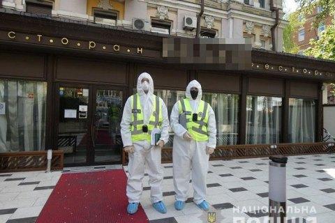 Поліція перевірила, чи працює ресторан нардепа Тищенка підпільно під час карантину