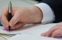 Порошенко подписал закон об интеллектуальной собственности УЕФА