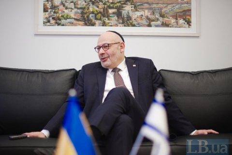 Ізраїль чекає відкриття посольства України в Єрусалимі, - посол