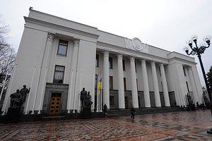 Рада планирует утвердить программу защиты населения и территорий от чрезвычайных ситуаций