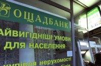 Доход по казначейским обязательствам можно получить в гривне и долларах