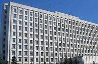 ЦИК на 800 млн сократил расходы на выборы президента