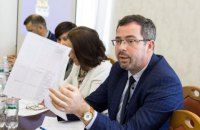 Кабмін перезапустив конкурс на посаду голови Держслужби етнополітики