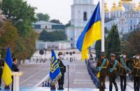 Офіс Президента показав залаштунки підготовки до Дня Незалежності