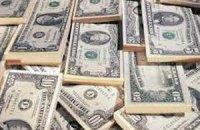 Украина отдала $33 млн внешним кредиторам