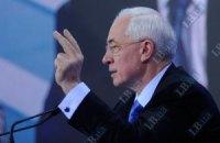 Азаров обещает продолжить переговоры с МВФ