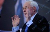 Азаров отрицает подготовку договора о вступлении в ТС
