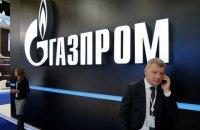"""""""Нафтогаз"""" домігся арешту рахунків компанії, яка випускала бонди """"Газпрому"""" в єнах"""