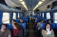 Итальянские поезда меняют классы