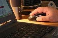 Найбезпечні паролі вигадують німці