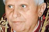 Папа Римский осудил выставку с оскверненной Библией