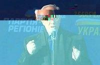 МЗС Франції схвалило скасування скандальних законів і відставку Азарова