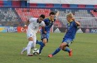 Збірна України з футболу U-19 програла Греції з рахунком 2:0