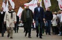 Тимошенко передала через соратников письмо к съезду