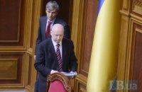 Турчинов оголосив перерву в роботі Ради до 13:00