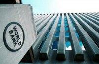 Всемирный банк 18 октября рассмотрит выделение Украине $500 млн под закупку газа