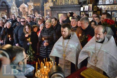 У Києві попрощалися з убитим екс-депутатом Держдуми Вороненковим