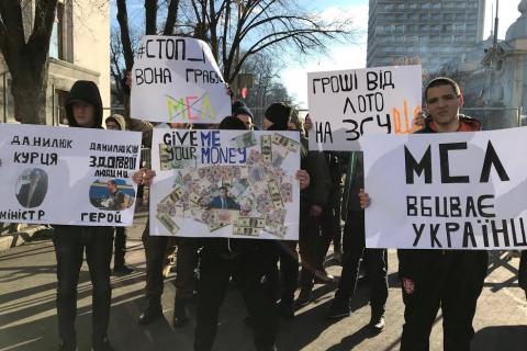 """""""Нацкорпус"""" провел вторую акцию против лотерейного оператора """"М.С.Л."""""""