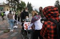 """Під Радою проходить пацієнтська акція """"Бюджет смерті-2021"""""""