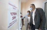 В Києві розгортають додаткові ліжкомісця для лікування ковідних хворих