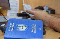 Почти 13 тыс. украинцев  без виз пересекли границу со странами ЕС