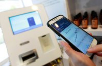 Цифрове майбутнє світових валют