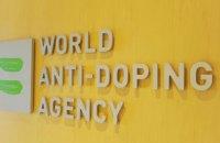 Будем делать всё, чтобы Россия не получила новые соревнования, - чиновник WADA
