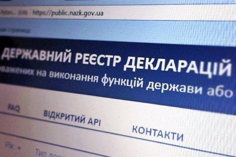 НАПК открыло Единый реестр электронных деклараций