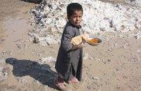 ООН сокращает продовольственную помощь Афганистану