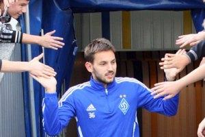 """Мілош Нінкович: """"Будемо готуватися до """"Боруссії"""" з гарним настроєм"""""""