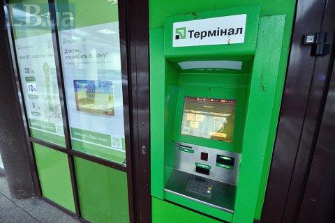 НБУ оголосив про конвертацію євробондів ПриватБанку в його капітал