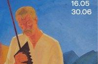 В Национальном музее пройдет выставка авангардиста Александра Богомазова