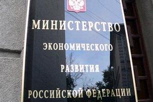 У России не хватило денег на перевод протокола для ВТО
