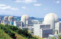 На АЕС у Південній Кореї аварійно вимкнувся реактор