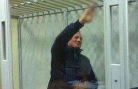 Єфремова доставили в суд