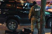 СБУ поймала на взятке сотрудника ГФС в Киеве
