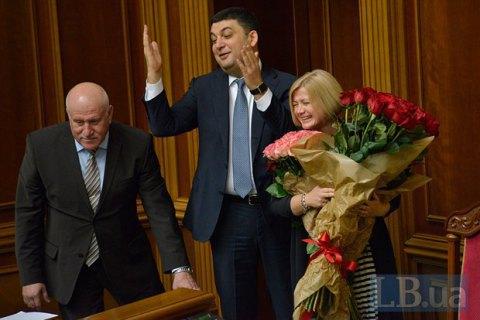 Ірину Геращенко обрано першим віце-спікером Ради