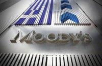 Moody's прогнозирует рост ВВП Украины на 2,5% в 2017-2018 годах