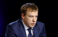 ГПУ закрыла дело о возможном уклонении от уплаты налогов Хомутынником