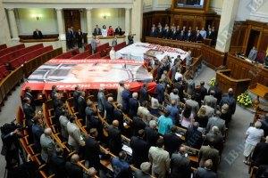 Оппозиия отсутствовала в зале в знак протеста против ареста лидеров