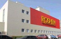 """""""Рошен"""" відновлює виробництво на російських фабриках"""