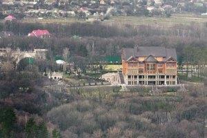 Межигір'я та інші землі Януковича повертають у держвласність